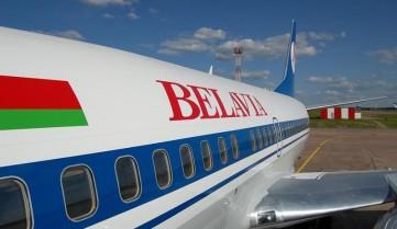 Рейс Харьков – Минск от Белавиа