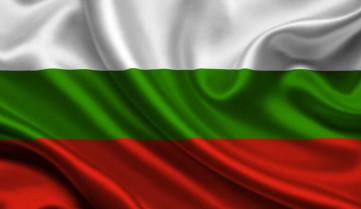 авиабилеты в Болгарию от Днеправиа
