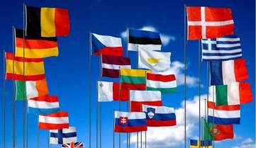 Европа по низким ценам от Люфтганза