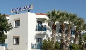 забронировать горящий тур на Кипр