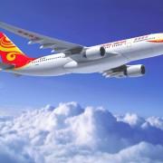Авиакомпании Китая приступили к борьбе с хулиганами