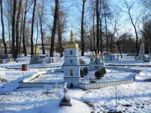 Парк Україна в мініатюрі, Київ