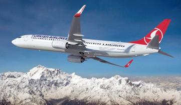 Рейсы Стамбул-Днепропетровск-Стамбул будут увеличены