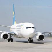 Авиакомпания МАУ презентует новое направление: Ивано-Франковск-Аликанте
