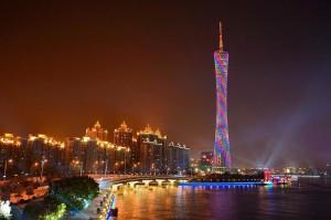 авиабилеты в Гуанчжоу