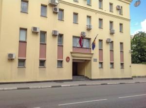 Адрес посольства Таиланда в Москве
