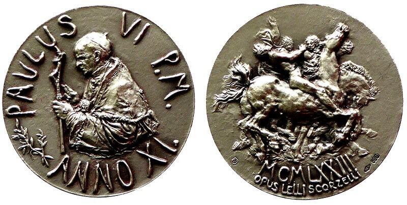 монети Ватикану