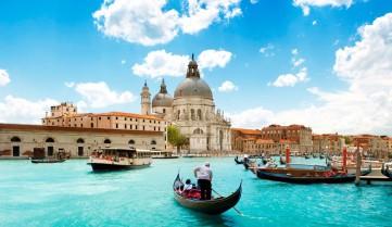 Скидки от МАУ: Болонья и Венеция за минимальную стоимость!