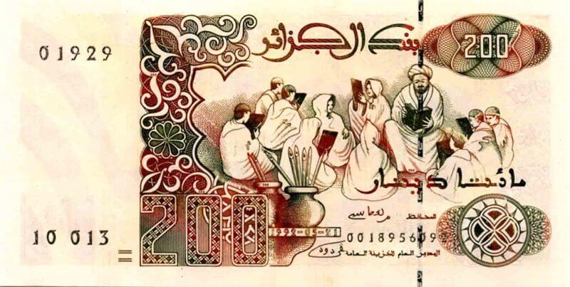 алжирський динар