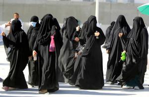 жінки Саудівської Аравії