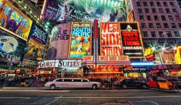 Улица Бродвей (Нью-Йорк)