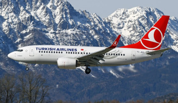 Turkish Airlines из Запорожья в Стамбул