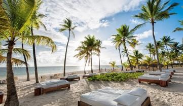Заказать горящий тур в Доминиканскую Республику Бизнес Визит