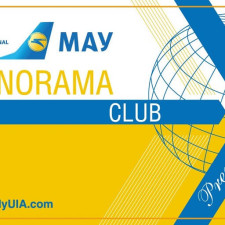 Panorama Club от МАУ