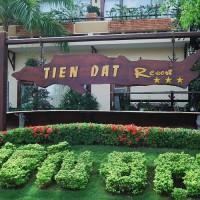 Горящий тур в отель Tien Dat Muine Resort 3*, Фентьет, Вьетнам