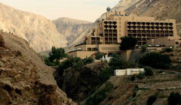 Горящий тур в отель Ma'in Hot Springs Resort & Spa 5*, Маин, Иордания