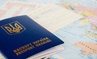Загранпаспорт Киев