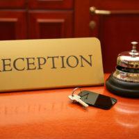 Бронирование отелей — справочная информация