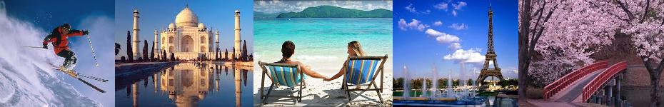 Горящие туры, путешествия с Бизнес Визит, справочная информация