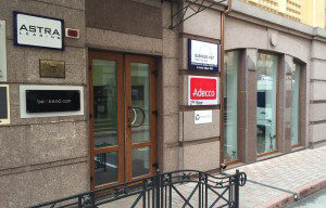 офіс Бізнес Візит в Києві