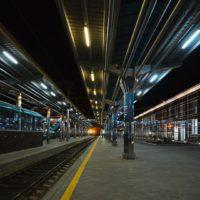Расписание поездов Донецк