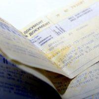 Существует ли возможность переоформления билета, уже находящегося на руках?