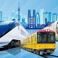 Как купить железнодорожный билет онлайн