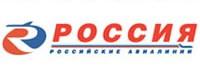 авиакомпания «Россия» — «Rossiya»