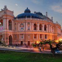 ЖД билеты Одесса