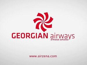 грузинские авиалинии