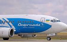 Новый рейс Днепропетровск-Ереван от Днеправиа