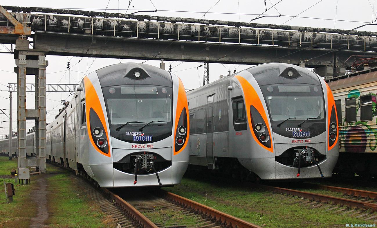 ЖД билеты Харьков — Киев — Харьков