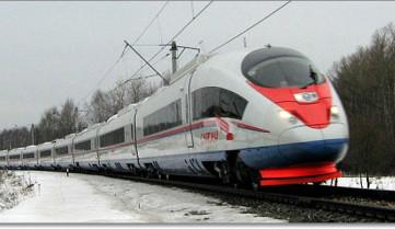 Стоимость железнодорожных билетов