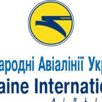 Авиабилеты МАУ — Международные Авиалинии Украины
