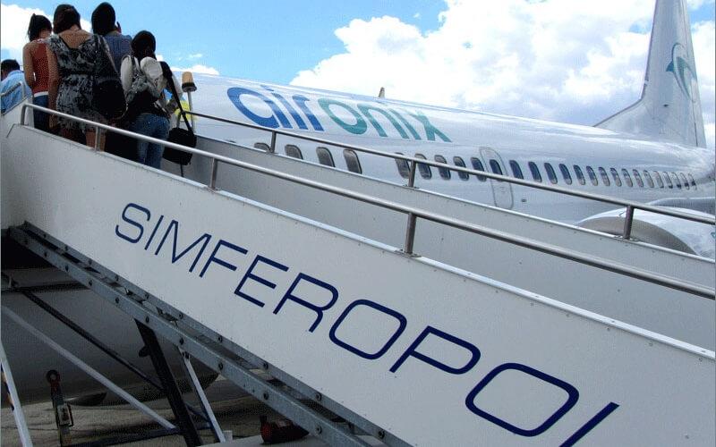 Air Onix в Симферополе