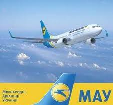 рейс МАУ из Симферополя в Тель-Авив