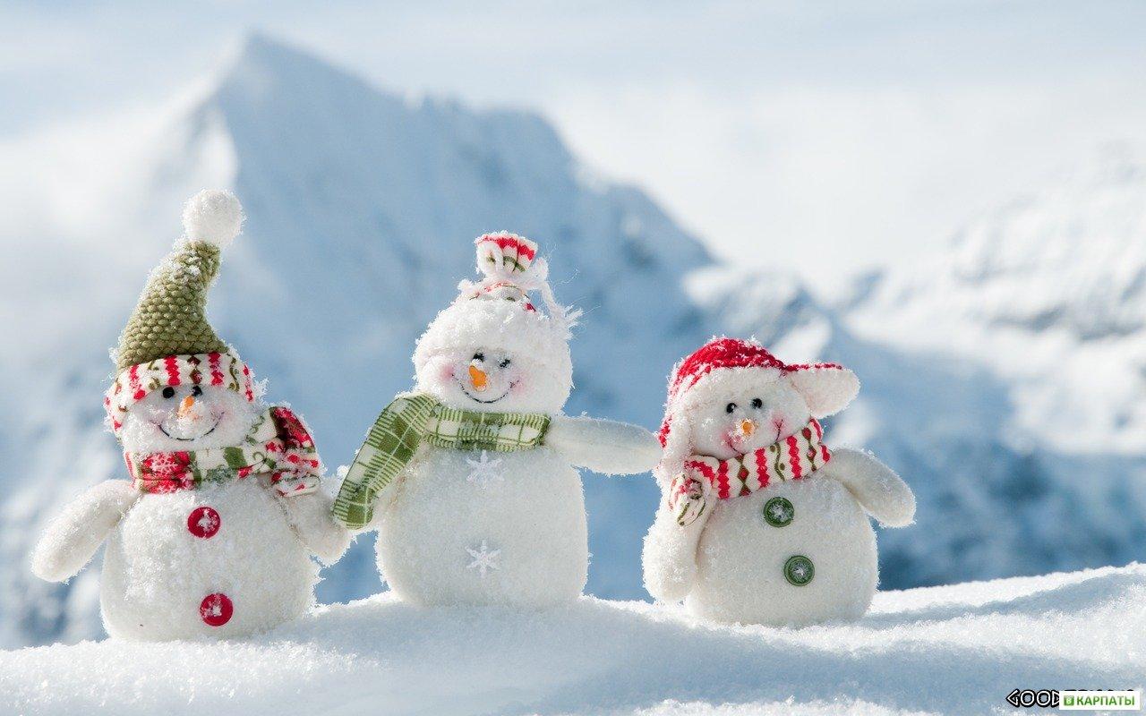 Зимний отдых! Туры уже в продаже по выгодным ценам