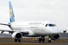 Регистрация на рейсы Ираклион — Киев авиакомпания МАУ