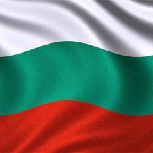 Оформлення візи до Болгарії