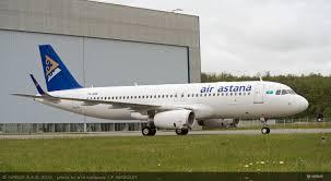 Новый рейс авиакомпании Air Astana Киев — Алмата — Хошимин