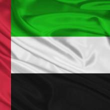 Оформлення візи до ОАЕ (Арабські Емірати)