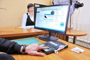 биометрические данные для загранпаспорта