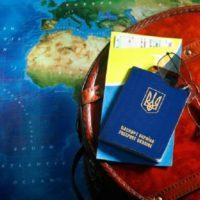 Вартість закордонного паспорта в 2018 при самостійному оформленні