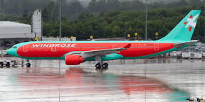 Прямой рейс Киев — Пунта Кана (Доминикана) от авиакомпании Днеправиа и Windrose!!!
