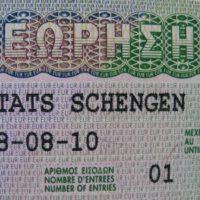 Что такое виза категории С?