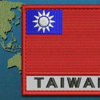 Виза в Тайвань