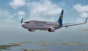 Промо тариф Киев (Борисполь) – Бангкок от авиакомпании МАУ