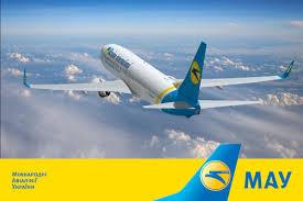 Промо тариф Киев — Рим от авиакомпании МАУ