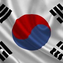 Оформлення візи до Південної Кореї