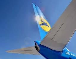Долгожданный прямой рейс Киев — Нью-Йорк от авиакомпании МАУ!!!